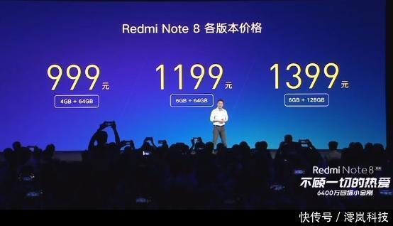"""当中端机进军百元档:红米Note 8不错!而realme Q要""""一战封神"""""""
