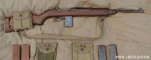 『美军』M-1卡宾枪:诞生于二战时期,越战时仍然在使用