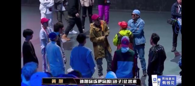 一票之差错失冠军,黄旭与新疆rapper开撕?