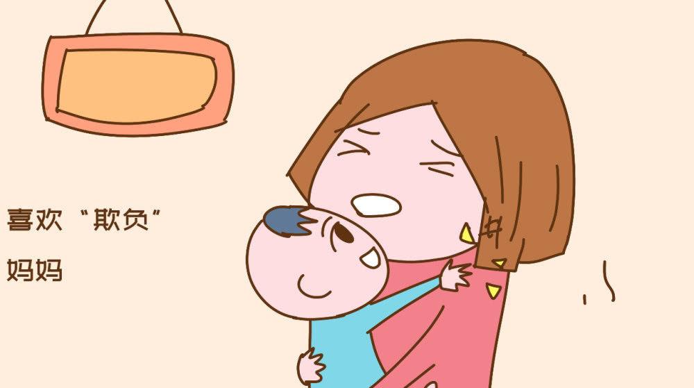 宝宝这些举动惹人生气,却是爱妈妈的表现,看懂后你还会拒绝吗