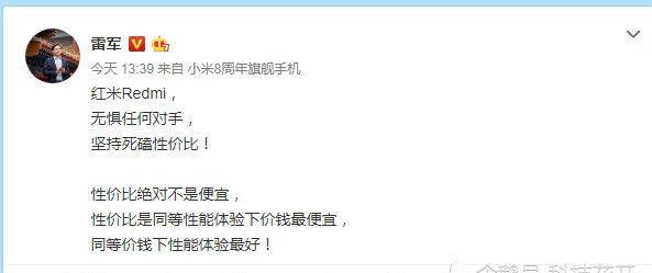 小米:红米肯定赢荣耀!荣耀副总:红米对标的是畅玩,就是低端机