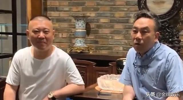 『相声界』著名相声演员杨议与郭德纲正式联手,德云社在天津已颇具规模