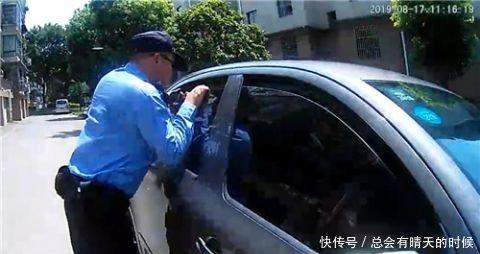 高温天女儿被锁在车里,父亲竟不管,因为