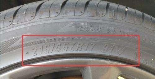 爱车换轮胎千万注意这4个数字