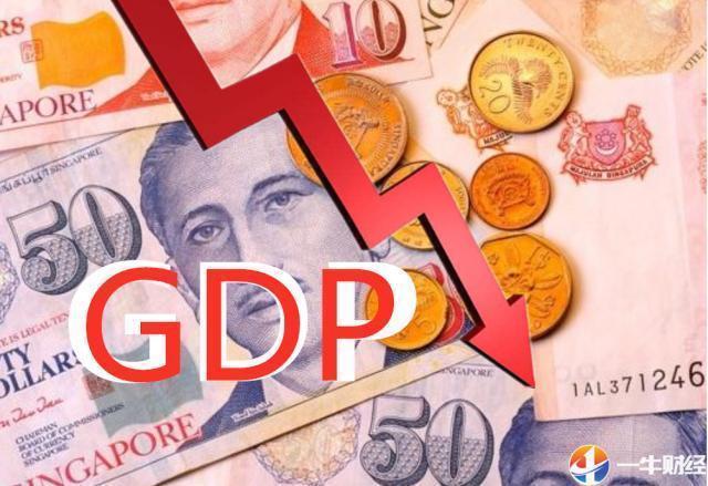 【gdp】GDP增速跌到0.1%后,新加坡金管局宣布大消息