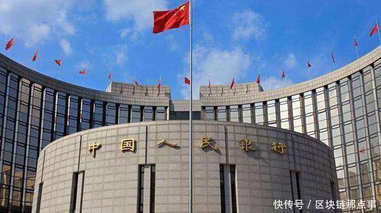 """【央行】央行数字货币""""横空出世"""",在11月11日正式"""