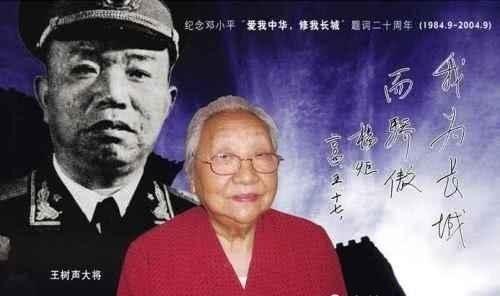 #健在#她是尚健在的开国大将遗孀,两个儿子都有残疾,但她仍热爱生活