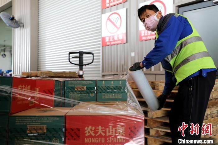 『限公司』山东1-4月实际使用台资4.3亿元 台商投资逆势而上