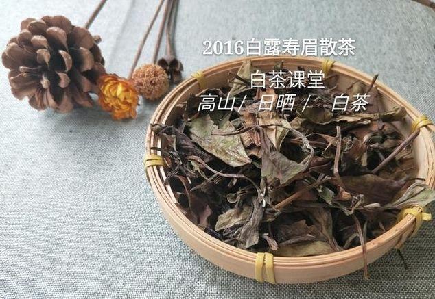 福鼎白茶,盒外有塑封包装,可以原包装保存吗?