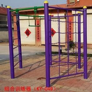河北省秦皇岛市卢龙县小区广场健身器材厂家价格
