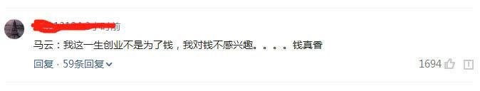 首富套现:马云家族一年套现110亿,李嘉诚六年套现1600亿!