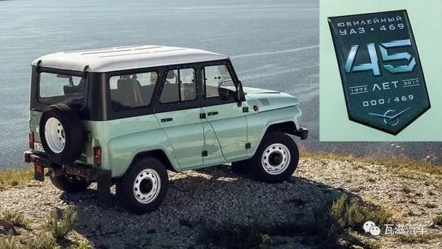 【RA推荐】瓦滋汽车45周年中国纪念版首发,限量469台