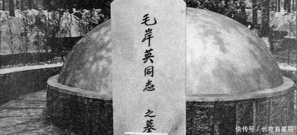 志愿军@中国志愿军朝鲜陵墓被夷为平地,多年后守墓人哭道我们尽力了!