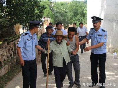 庄浪县公安局阳川派出所联合开展自然灾害防汛演练活动