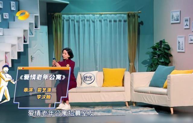 《爱情公寓》老年版,时间为2063年,只剩胡一菲一人!