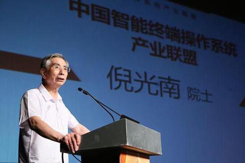国内芯片技术交流-中国再出大招,ARM地位或被撼动risc-v单片机中文社区(5)