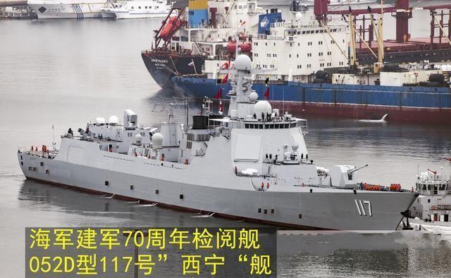 """与052D""""齐名""""的日本海自""""秋月""""级:专职反潜还能""""一坑四弹"""""""