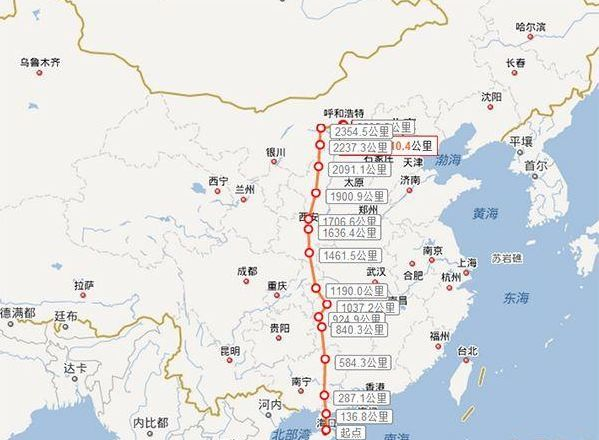 """[印象就]中国花4200亿修建""""最长""""高铁,全长2300公里,途径了7"""