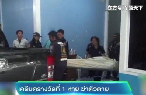 泰国43岁男子喜中千万大奖,结果弄丢了彩票,在家中开枪自杀