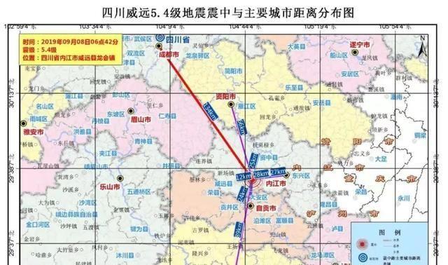 最新消息!四川内江5.4级地震 多地震感强烈