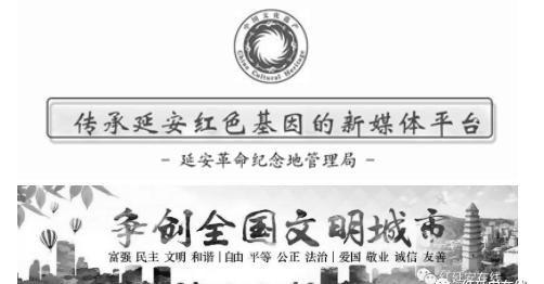 「参观」延安杨家岭革命旧址管理处:让游客玩的高兴 玩的放心