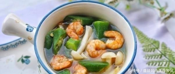 『仁菌菇汤』减肥养生,让你瘦瘦瘦