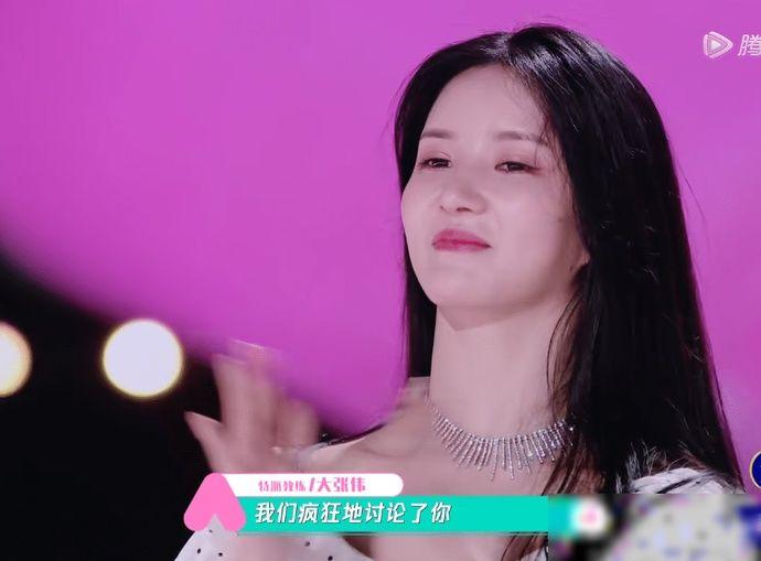 『宁和敖心仪』同是舞台失误,宋茜对刘些宁和姜贞羽的态度截然不同,导师也双标?