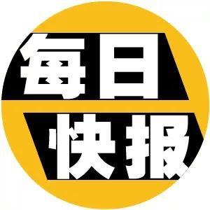 2018年最后一天!河北7市最新查处56人!撤职、开除党籍……