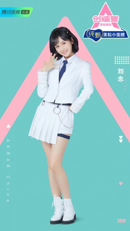 『出征』AKB48 Team SH二度出征 《创造营2020》官宣成员名单