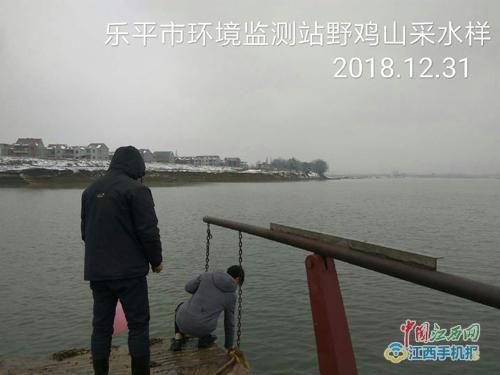 樂平市環境監測人員采集水樣風雪無阻