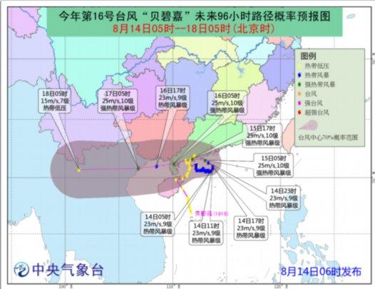 福建水利网台风路径_台风实时路径发布系统 -微博生活网