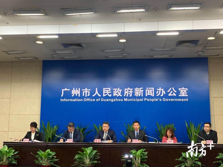 广州增城:启用12家酒店作为集中观察场所