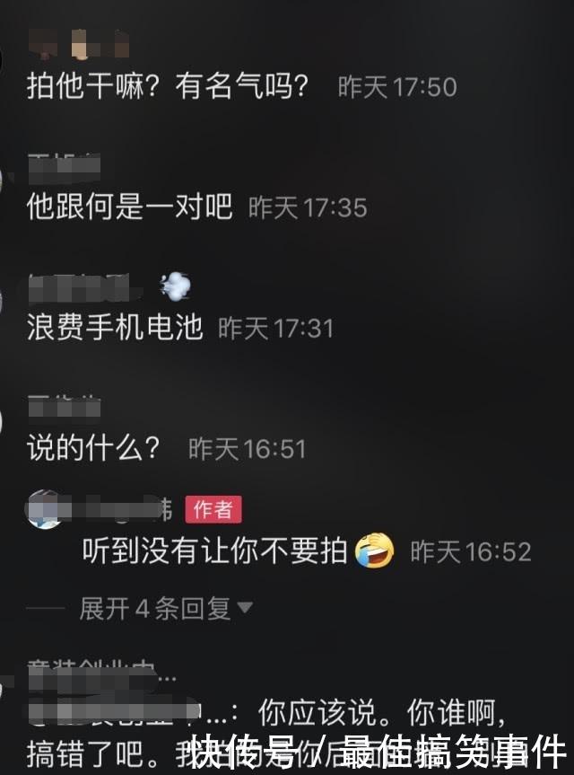 """[李湘李维嘉怼女嘉宾]李维嘉购物被拍,怼网友""""叫你别拍听到没有"""",场面顿时有点尴尬_【快资讯】"""