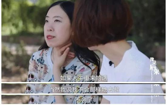 杨丽娟:后悔追星刘德华 如今和妈妈住廉租房当超市促销员