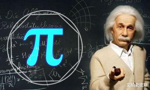 网友问:圆周率是无限不循环的,那么圆的周长是确定的数吗?