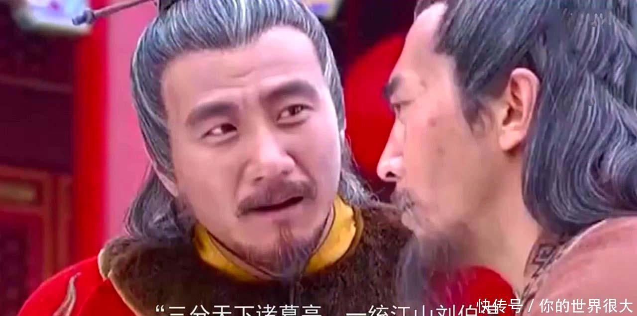 『杀身之祸』朱元璋问刘伯温三个丞相的候选人选谁他回答6个字引杀身之祸