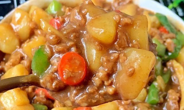 巨下饭的家常菜,好吃到爆炸的肉末土豆丁!
