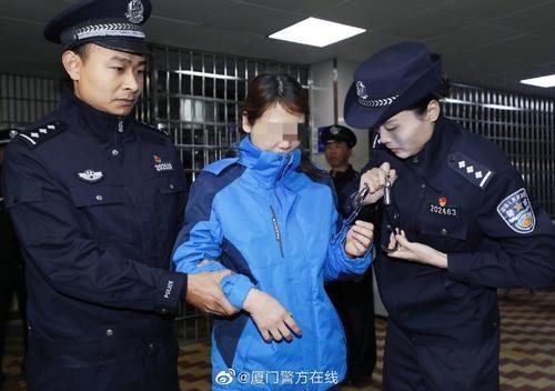 警方将劳荣枝移交是怎么回事? 什么时候发生的?