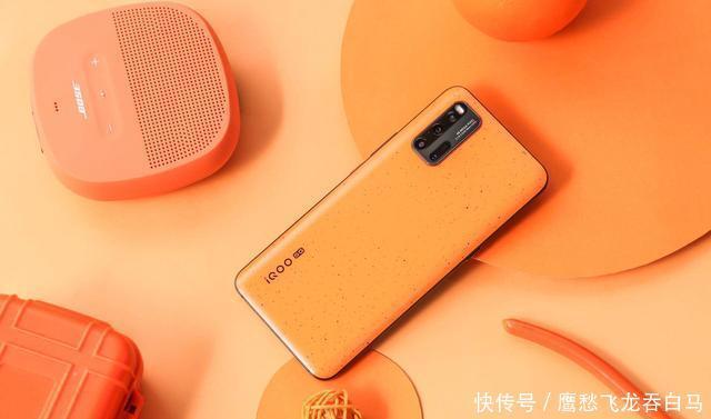 『上线』5G旗舰iQOO 3迎来全新配色,拉力橙上线,不一样的速度感