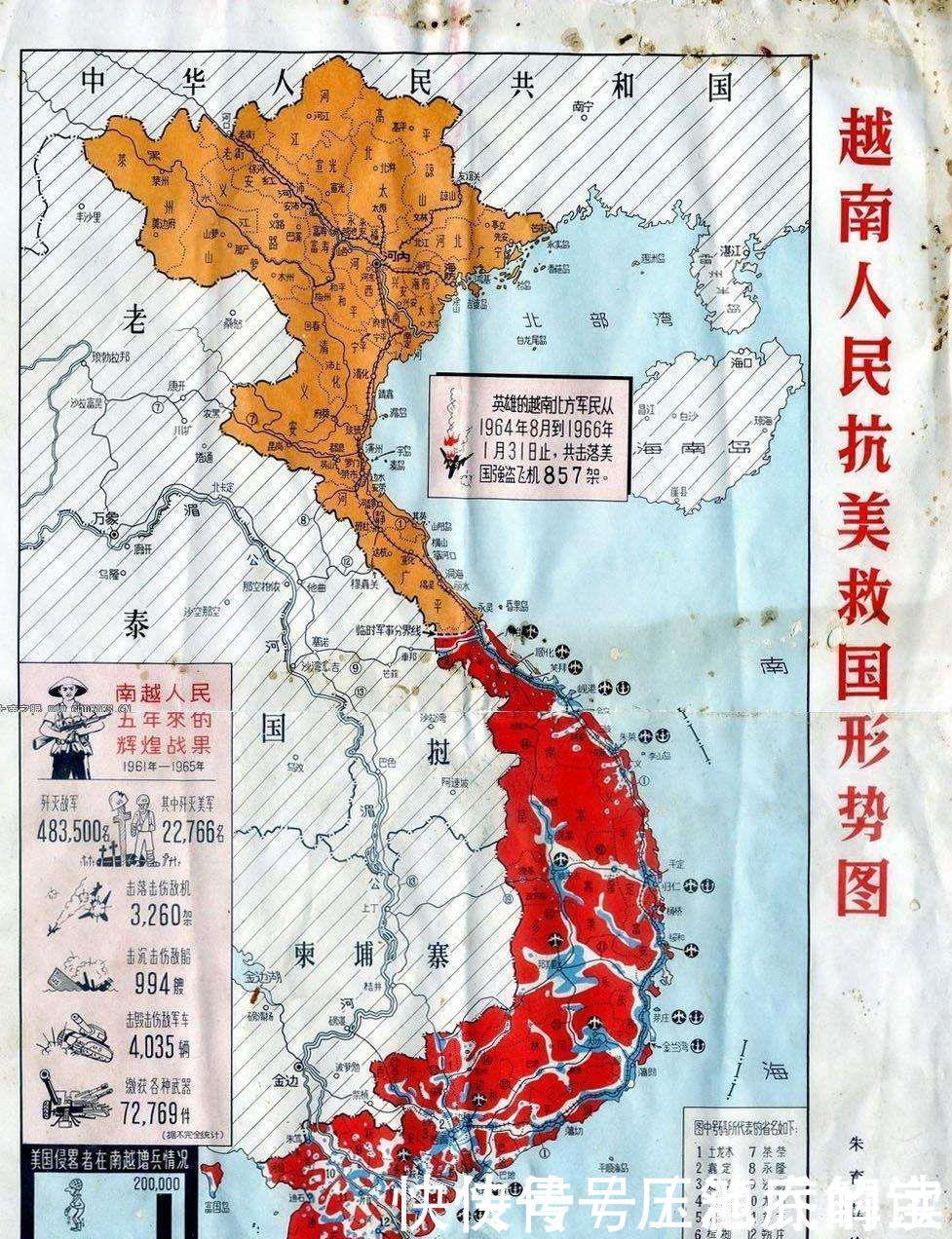 北京■为何越南首都河内靠近中国,却一直不迁都呢!