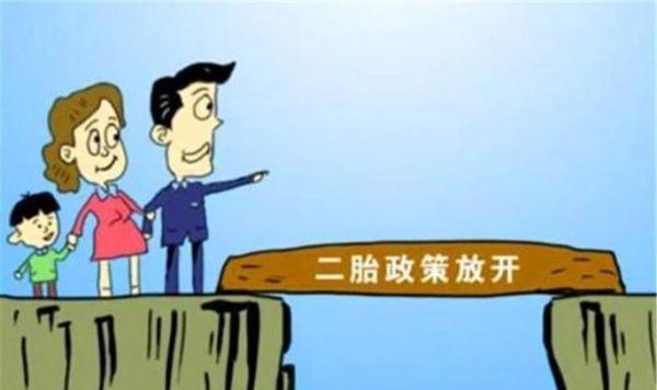 """""""全面二孩"""",中国的人口究竟发生了怎样变化?为什么没见暴涨?"""