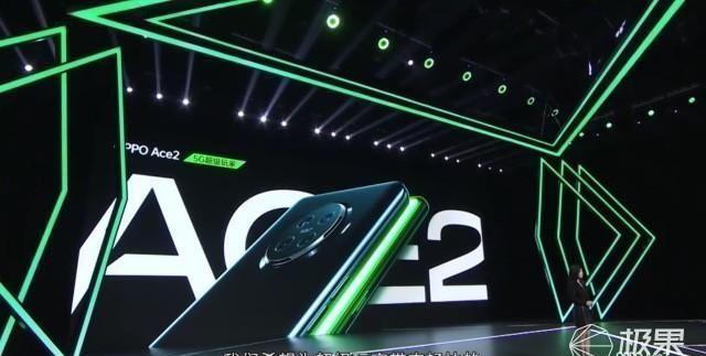 正式■首款商用40W无线充电!OPPO Ace2正式发布,3999元起