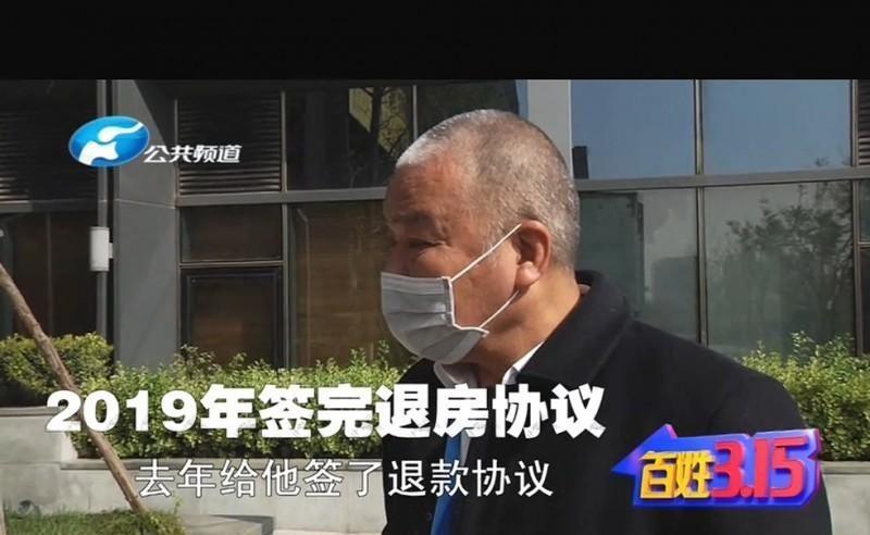 郑州绿地滨湖: 交房遥遥无期 答应退房却不退钱