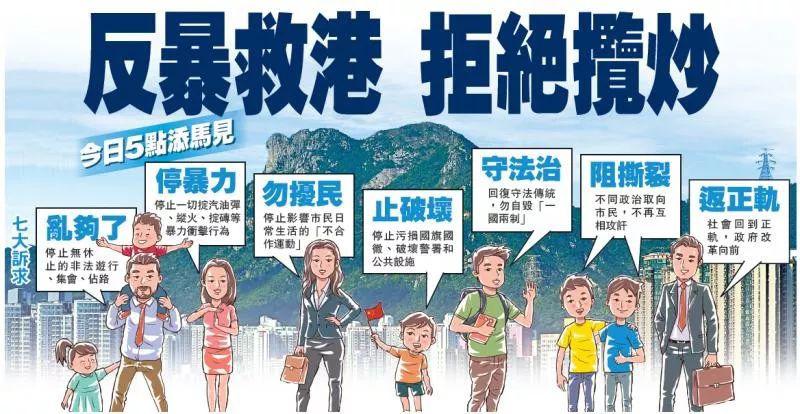 今天,香港又有大动作