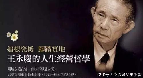 【台湾】台湾真正的大佬,郭台铭见到都要下跪!却甘