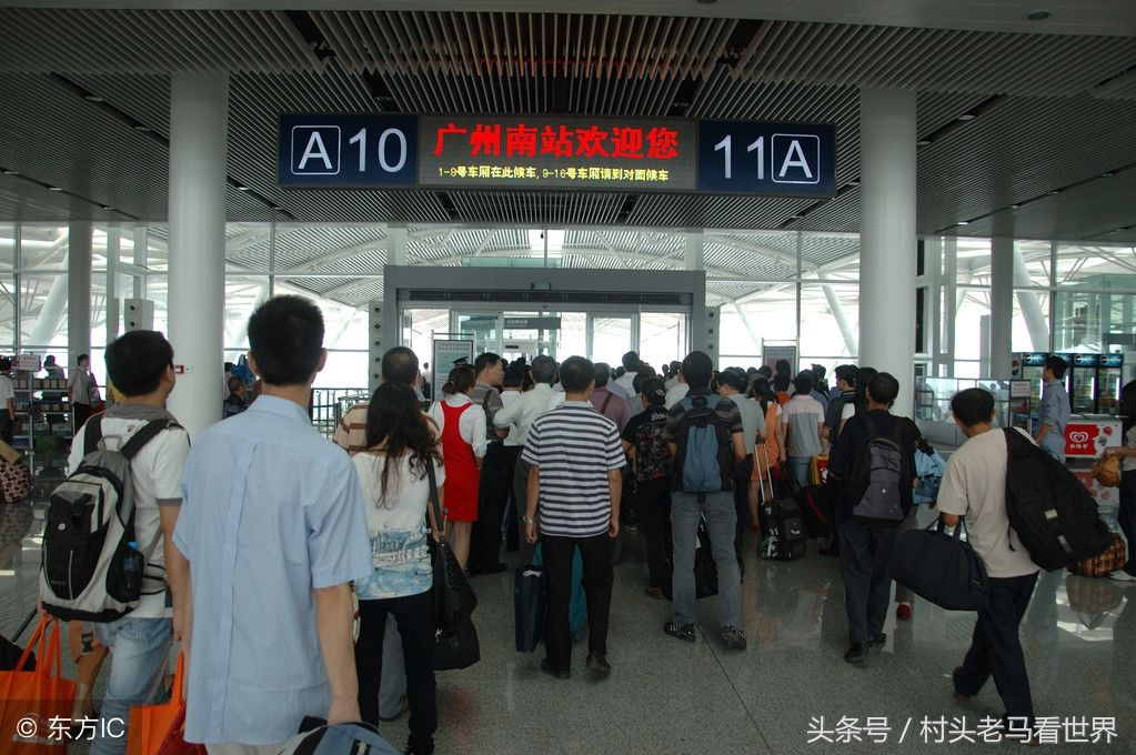 广东这座火车站,是华南地区最大、最繁忙的高铁站
