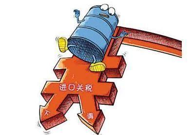 【道理】加征关税无助贸易失衡问题解决,IMF说出了什