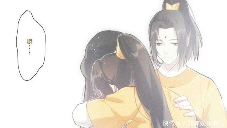 「金子轩」《魔道祖师》里魏无羡最对不起的人,不是金凌也不是江澄,而是她