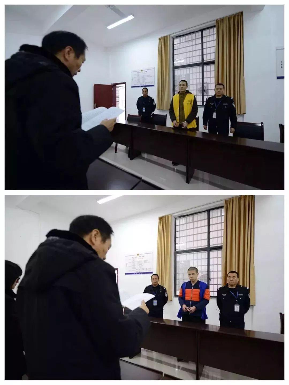 抢劫、斗殴…金沙平台一恶势力团伙被摧毁!16人获刑