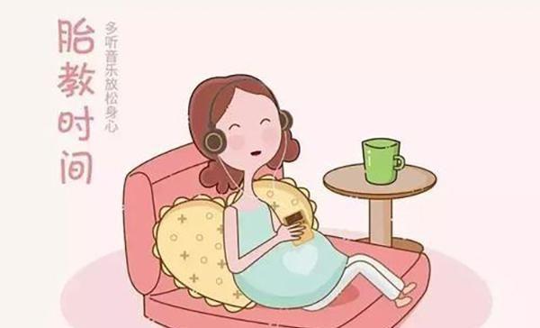 胎教到底有什么好处?孕妈们看完就知道,对宝宝的好处太多了!